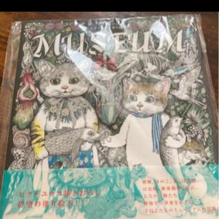 グッチ(Gucci)のサイン入り ヒグチユウコ MUSEUM 絵本(絵本/児童書)