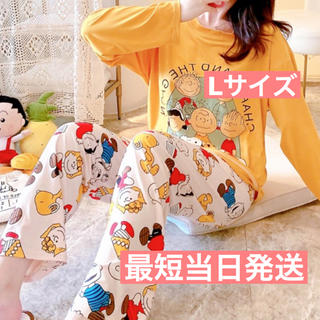 SNOOPY - 新商品入荷✩最短当日発送☆新品3点セット☆SNOOPY 長袖パジャマ