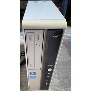 Windows10デスクトップPC