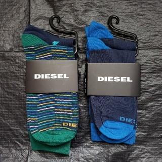 ディーゼル(DIESEL)のDIESEL ディーゼル 靴下 4足セット(2足組×2)(ソックス)