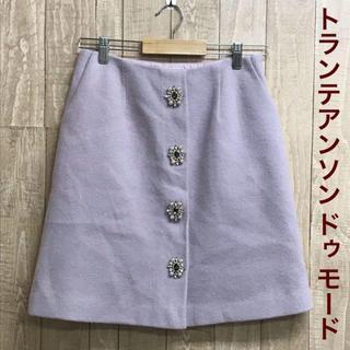 トランテアンソンドゥモード(31 Sons de mode)のトランテアン ソン ドゥ モード フロント ビジュー 台形 スカート 38(ひざ丈スカート)