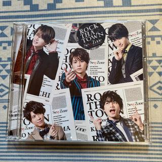 セクシー ゾーン(Sexy Zone)のSexy Zone ROCK THA TOWN CD 初回限定盤B(ポップス/ロック(邦楽))