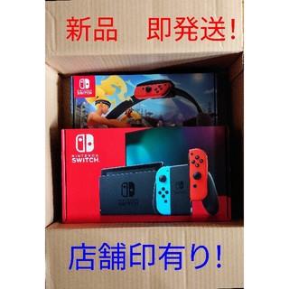 ニンテンドースイッチ(Nintendo Switch)のNintendo Switch  ネオンブルーレッド リングフィット セット(家庭用ゲーム機本体)