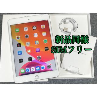 iPad - iPad mini5 64GB SIMフリー 新品同様