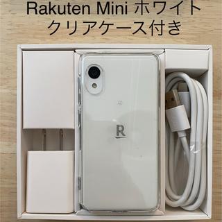 ラクテン(Rakuten)のRakuten Mini SIMフリー 楽天ミニ ホワイト(スマートフォン本体)