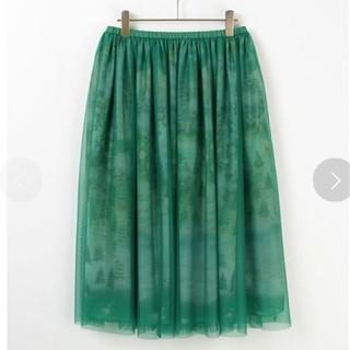 franche lippee - 新品タグつき フランシュリッペ nature ロングスカート