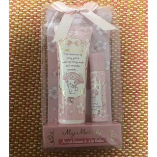 サンリオ - マイメロ ハンドクリーム リップクリーム セット 桜の香り サンリオ
