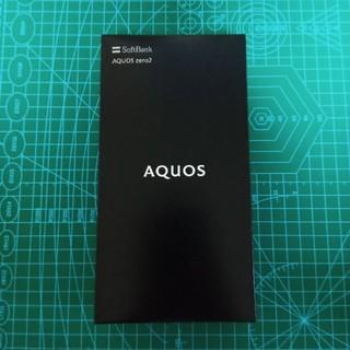 アクオス(AQUOS)の【新品未使用】シムロック解除済み AQUOSzero2(906SH )(スマートフォン本体)