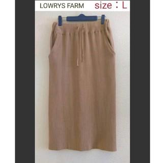 ローリーズファーム(LOWRYS FARM)の【美品】Lサイズ LOWRYS FARM リブタイトスカート(ロングスカート)