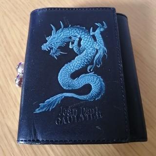 ジャンポールゴルチエ(Jean-Paul GAULTIER)のなー様専用 ゴルチェ 三つ折り財布 ドラゴン(折り財布)