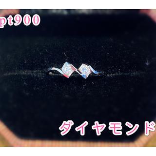 pt900 プラチナ リング 指輪(リング(指輪))