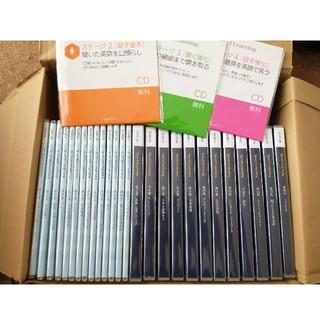 スピードラーニング5〜16巻 SL WORD PARTNER3〜16巻 おまけ付