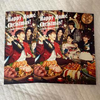 Johnny's - キンプリ クリスマス2020 カタログ