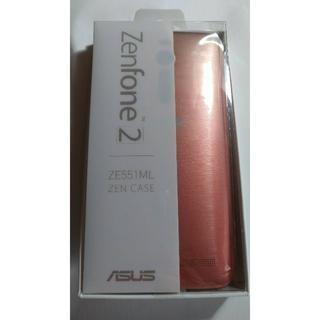 エイスース(ASUS)のZenfone2 ZE551MLケース(モバイルケース/カバー)