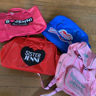 ジェニィ(JENNI)のボストン3個 リュック1個 ジェニィ まとめ売り(その他)