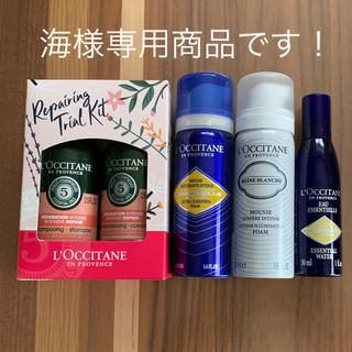 ロクシタン(L'OCCITANE)の新品 ロクシタン シャンプー&コンディショナー 、クレンジングフォーム、化粧水 (シャンプー)