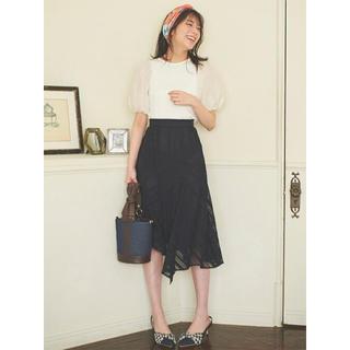 トランテアンソンドゥモード(31 Sons de mode)のアシンメトリースカート(ひざ丈スカート)