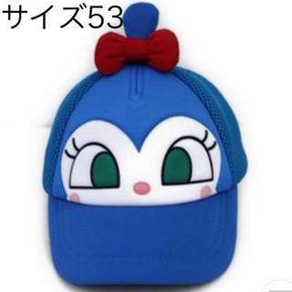 アンパンマン(アンパンマン)の【新品】コキンちゃん キャップ サイズ53(帽子)