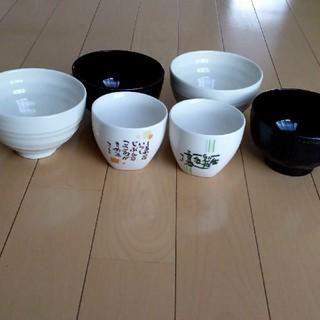 茶碗 味噌汁 湯のみ 食器セット(食器)