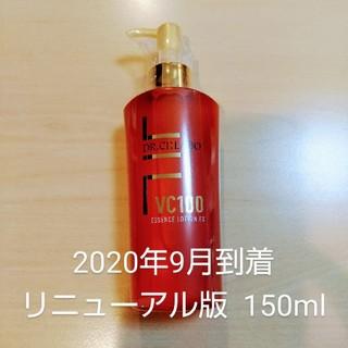 Dr.Ci Labo - ドクターシーラボ VC100エッセンスローションEX 20150ml①