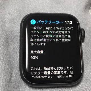 アップルウォッチ(Apple Watch)の美品 Apple Watch Series4 GPS+Cellularモデル(腕時計(デジタル))