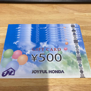 ジョイフル本田株主優待券4000円分