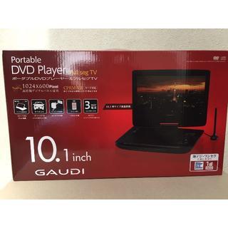 グリーンハウス GPD10BT1BK 10.1型フルセグポータブルDVDプレーヤ(DVDプレーヤー)