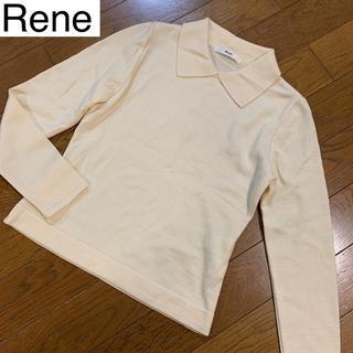 ルネ(René)の美品♡Rene ルネ♡ステンカラー ニット ウール100% クリーム色 長袖(カットソー(長袖/七分))