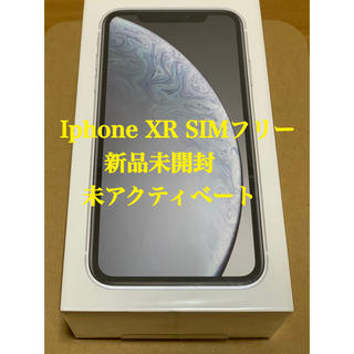 iPhone - iPhone XR White 64 GB SIMフリー