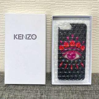 ケンゾー(KENZO)の★ ★新品正規【KENZO】iPhone7/8 plus ケース コーラル(iPhoneケース)