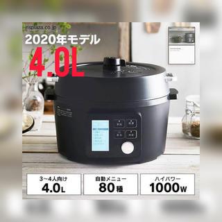 アイリスオーヤマ - アイリスオーヤマ 電気圧力鍋 KPC-MA4-B 4.0L