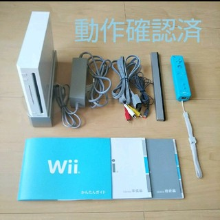 Wii - 【動作確認済み】Wii 本体 リモコン