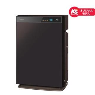 DAIKIN - ダイキン 空気清浄機 MCK70WKS-T ビターブラウン
