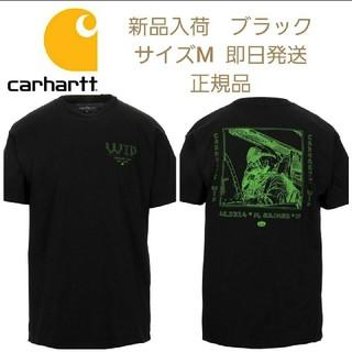 カーハート(carhartt)の【新品】Carhartt WIP 半袖グラフィックTシャツ サイズM(Tシャツ/カットソー(半袖/袖なし))