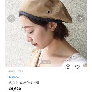 カスタネ(Kastane)のkastane ベレー帽 ((10/2まで))(ハンチング/ベレー帽)