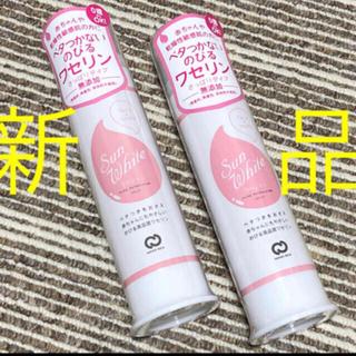 新品★無添加★サンホワイトシルキー★Y-1★化粧油★サンホワイト シルキー