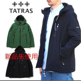 タトラス(TATRAS)のタトラス メンズ アウター TATRAS ライトダウン マウンテンパーカー(マウンテンパーカー)