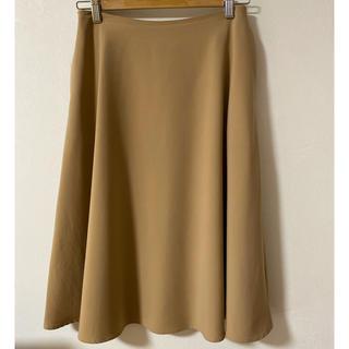 エムプルミエ(M-premier)のエムプルミエ スカート 38(ロングスカート)