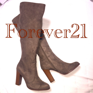 フォーエバートゥエンティーワン(FOREVER 21)のForever21 ロングブーツ ベージュ L(ブーツ)