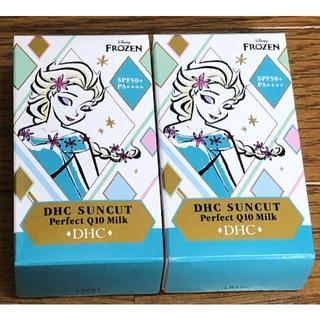 ディーエイチシー(DHC)のDHC サンカット パーフェクト ミルク [エルサ] 50ml DHC 2個(日焼け止め/サンオイル)