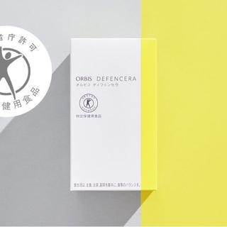 オルビス(ORBIS)の【特定保健用食品】オルビス ディフェンセラ(その他)
