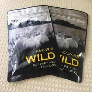 ヤズヤ(やずや)のやずや にんにく卵黄 WILD 2袋  31日分×2(その他)
