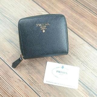 PRADA - プラダ PRADA 二つ折り財布