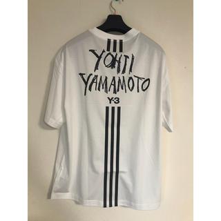 ワイスリー(Y-3)の【タグ付き新品】Y-3 Tシャツ M yohji yamamoto logo(Tシャツ/カットソー(半袖/袖なし))