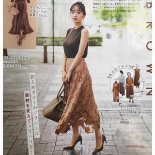 ノエラ(Noela)の完売 Noela ノエラ スエード刺繍レーススカート(ロングスカート)