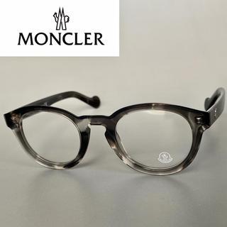 MONCLER - モンクレール グレー メガネ ボストン パント ML MONCLER 眼鏡 灰