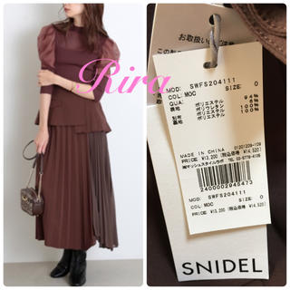 snidel - 完売色🌷新作新品🍀スナイデル スイッチングプリーツスカート