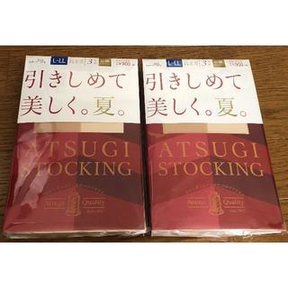 Atsugi - アツギ  着圧 ストッキング パンスト 引きしめて美しく。夏  6足 L-LL