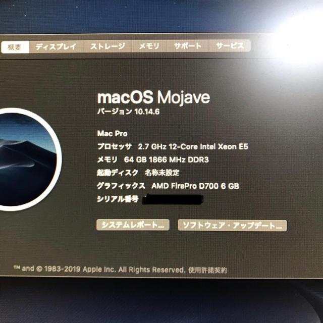 Apple(アップル)のMac Pro 2013 12コア 64GB 1TB(SSD) D700 6GB スマホ/家電/カメラのPC/タブレット(デスクトップ型PC)の商品写真