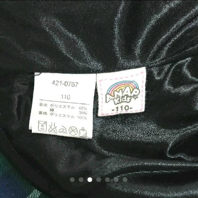 ANAP Kids(アナップキッズ)のANAPkids ジャンパースカート 110 チェック柄 グリーン キッズ/ベビー/マタニティのキッズ服女の子用(90cm~)(スカート)の商品写真